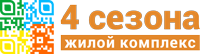 ЖК 4 сезона Анапа